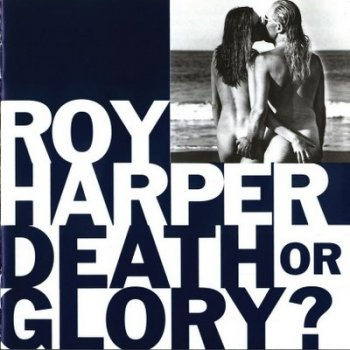 DEath or Glory album cover