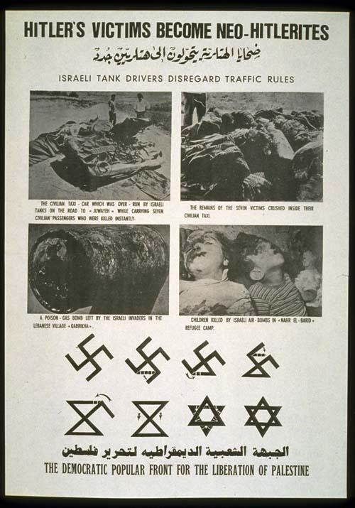 Poster della propaganda palestinese (Popular Front for the Liberation of ‎Palestine - PFLP) risalente al 1967‎