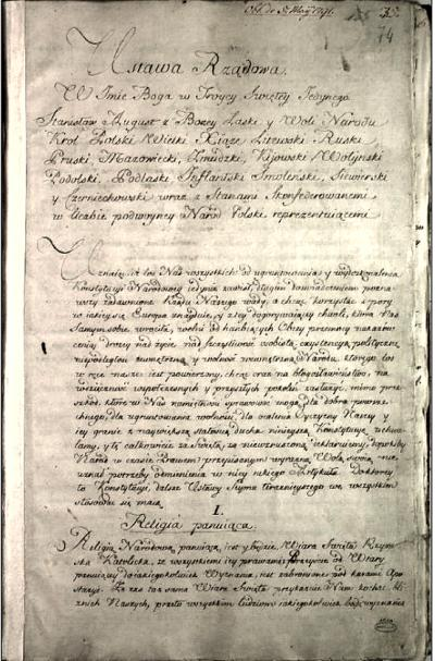 http://upload.wikimedia.org/wikipedia/commons/9/9d/Manuscript_of_the_Constitution_of_the_3rd_May_1791.PNG