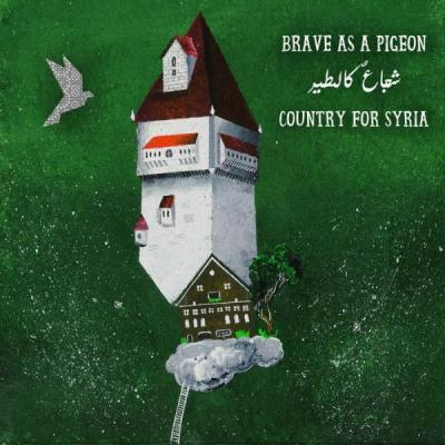 Brave as Pigeon
