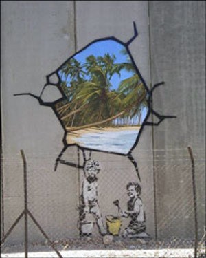 Gaza. Il buco nel muro. Gaza. The hole in the Wall.